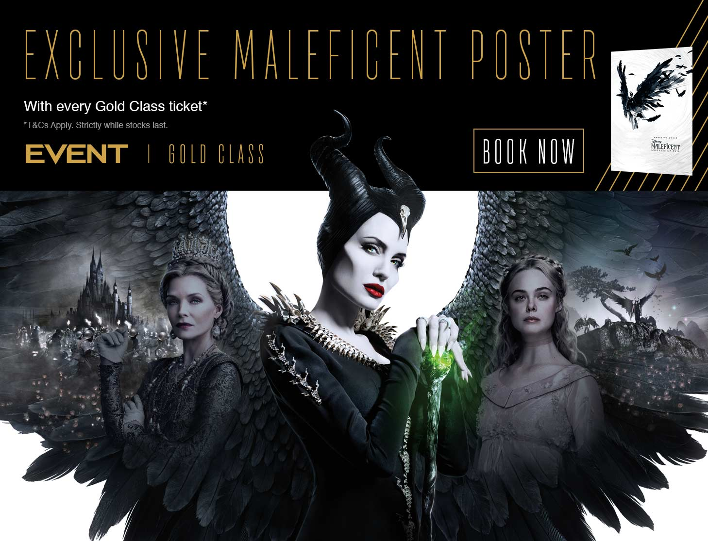 See It In Gold Class A Receive A Bonus Poster Event Cinemas
