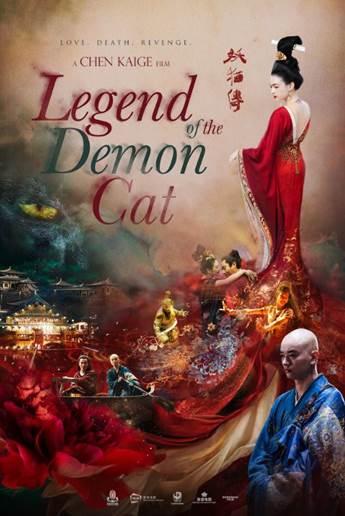 Demon Cat Video