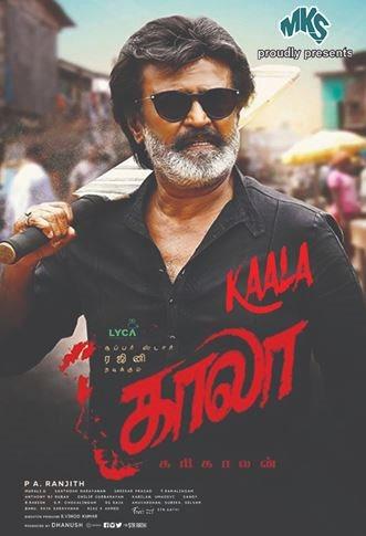 Tamil movies melbourne