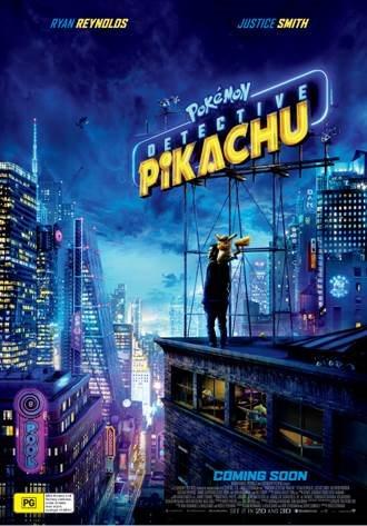 Pokemon: Detective Pikachu - Event Cinemas