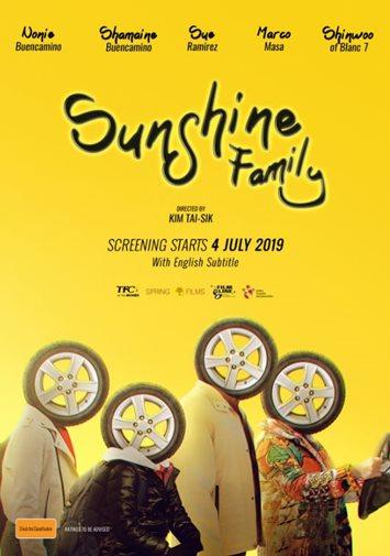 Sunshine Family - Event Cinemas
